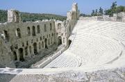 יוון כל מה שנבקש
